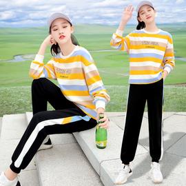 初中生秋季套装女13岁中学生运动装纯棉秋装宽松两件套高中生休闲