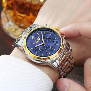 罗宾正品手表非机械表钢带男表琴海腕表多功能计时 时尚手表男
