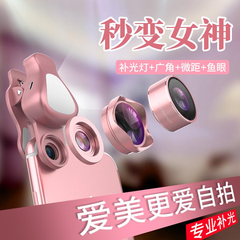 抖音神器广角手机镜头鱼眼微距三合一套装苹果通用单反摄像头外置高清自拍拍照直播美颜嫩肤瘦脸补光灯打光