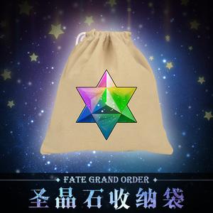 领5元券购买尚萌Fate go周边FGO咕哒子圣晶石动漫二次元周边收纳束口袋定制