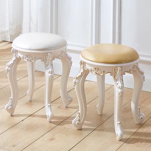 欧式 美式 梳妆台凳子化妆凳软包小圆凳家用椅公主卧室美甲凳古筝凳