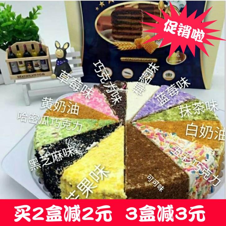 12拼巧克力提拉米苏生日蛋糕8寸俄罗斯进口传统西式糕点早餐面包