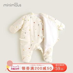 婴儿连体衣包手包脚夹棉加厚冬装新生儿衣服初生卡通可爱和尚服