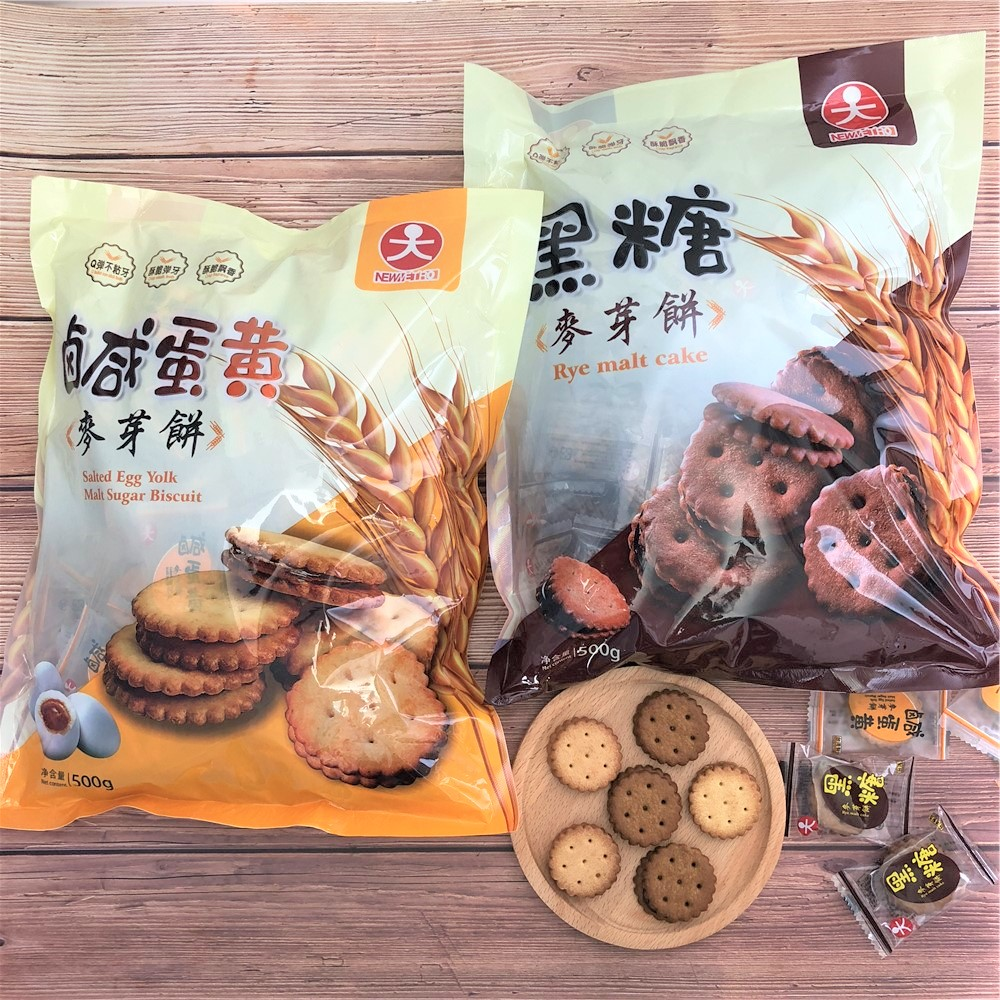 Biscuits made from maltose and salted egg yolk
