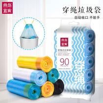手提式垃圾袋家用加厚批发一次性自动收口抽穿绳厨房塑料袋中大号