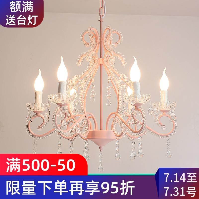 韩式公主房儿童房间灯欧式装饰灯