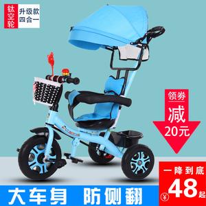 儿童三轮车1-6岁男女宝宝脚踏车自行车婴幼儿手推车大号轻便骑行.