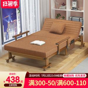 折叠床单人办公室午休午睡行军床便携可折叠1.2米家用双人床躺椅