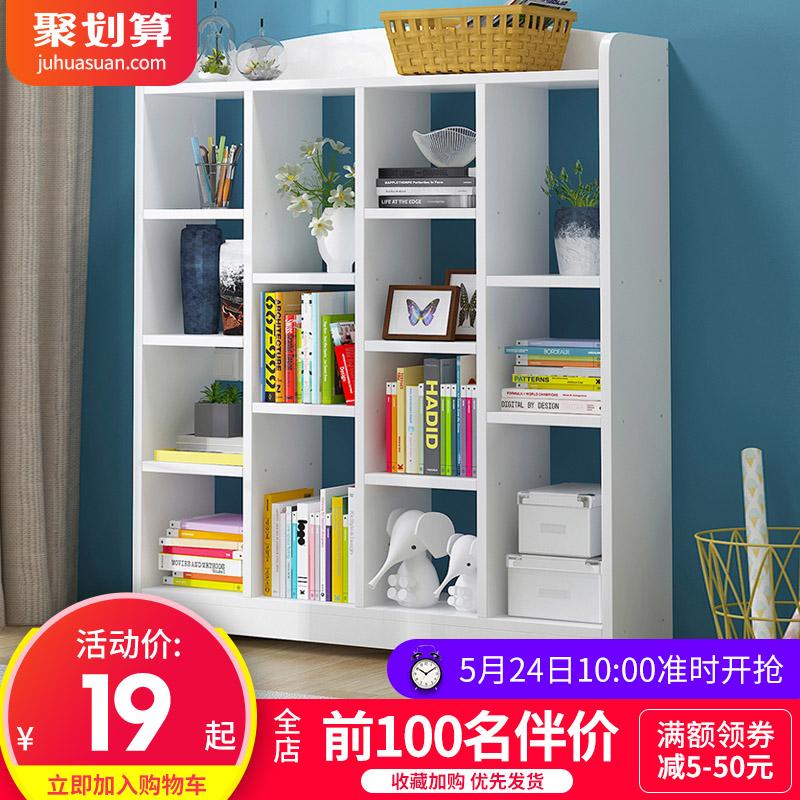 书柜书架落地小书架学生用简易桌上置物架卧室书桌收纳架柜子桌面