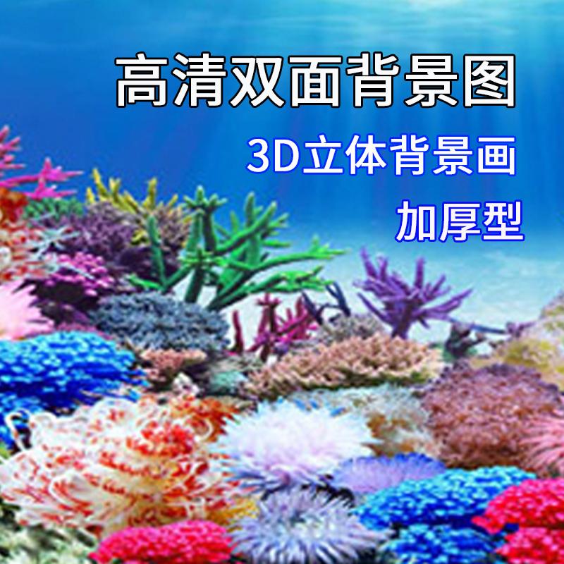 Наполнение для аквариума Артикул 560333414867