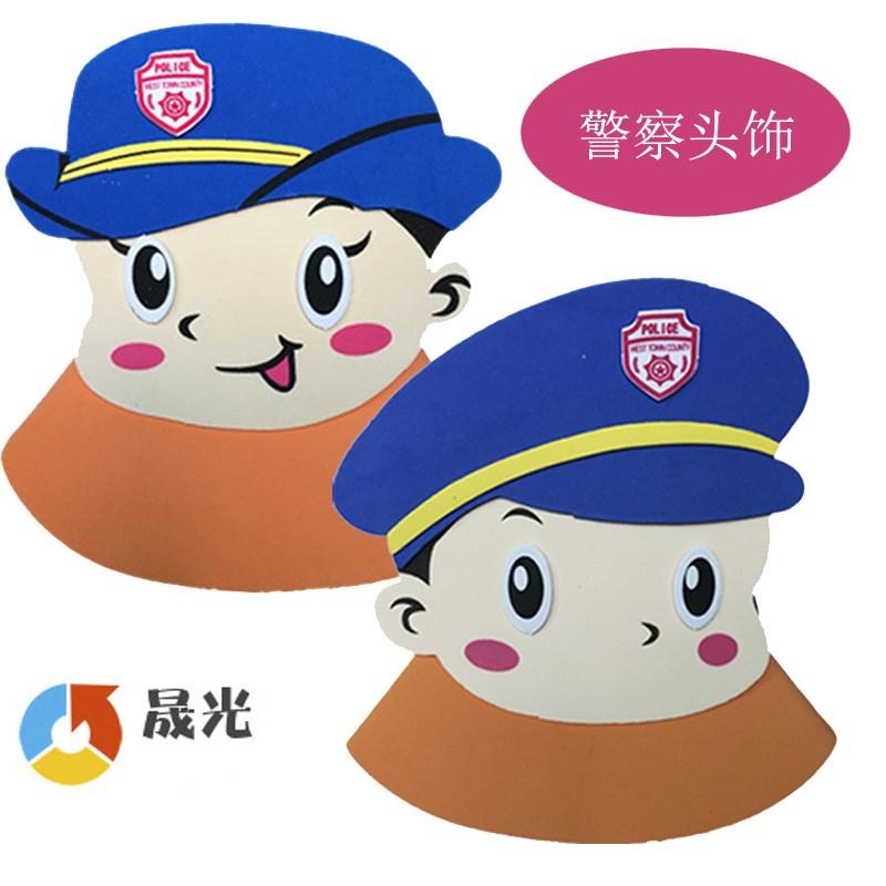 道具小警察帽子头饰男警女警察幼儿园police头套表演儿童角色扮演