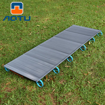 Bump Ultra Light military bed aluminum alloy folding outdoor Portable simple single bed household nap lunch break bed