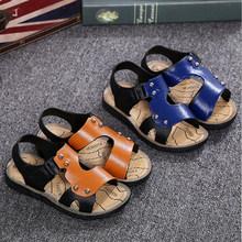 Детская обувь > Сандалии.