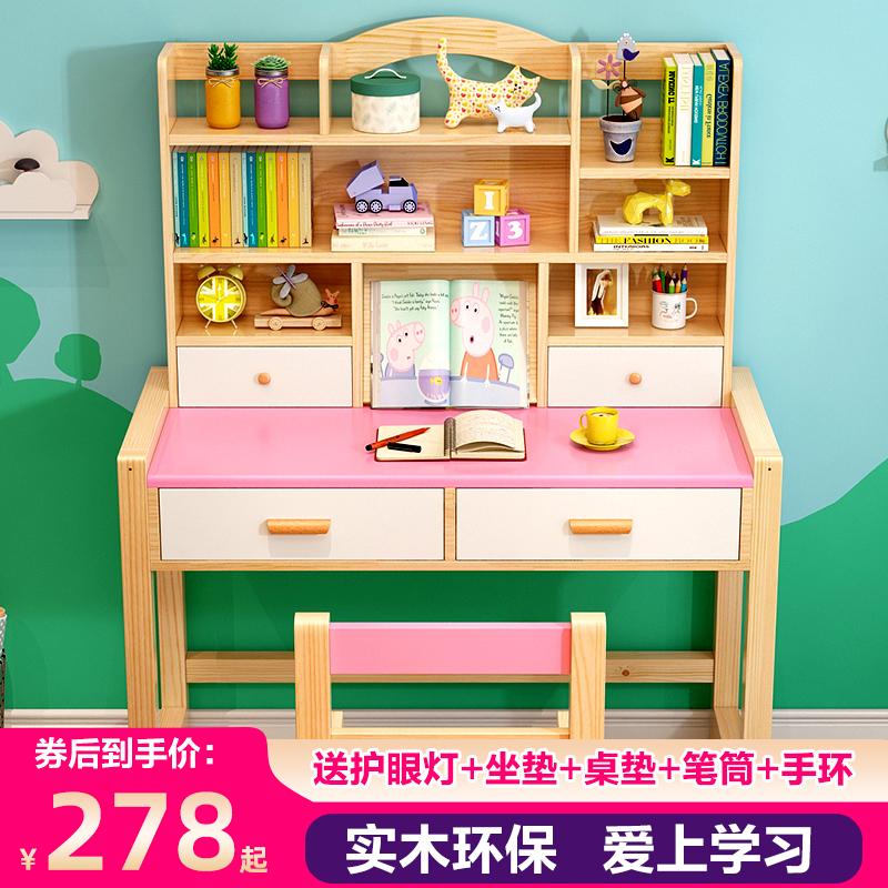 Детские столы и стулья Артикул 615433538582
