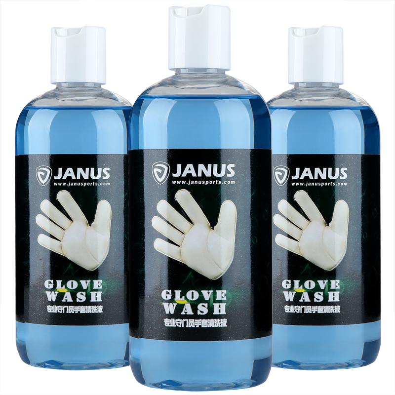 JANUS охрана ворота член перчатки ворота генерал перчатки эмульсия моющее средство сконцентрировать агент очистки 350ml JA105