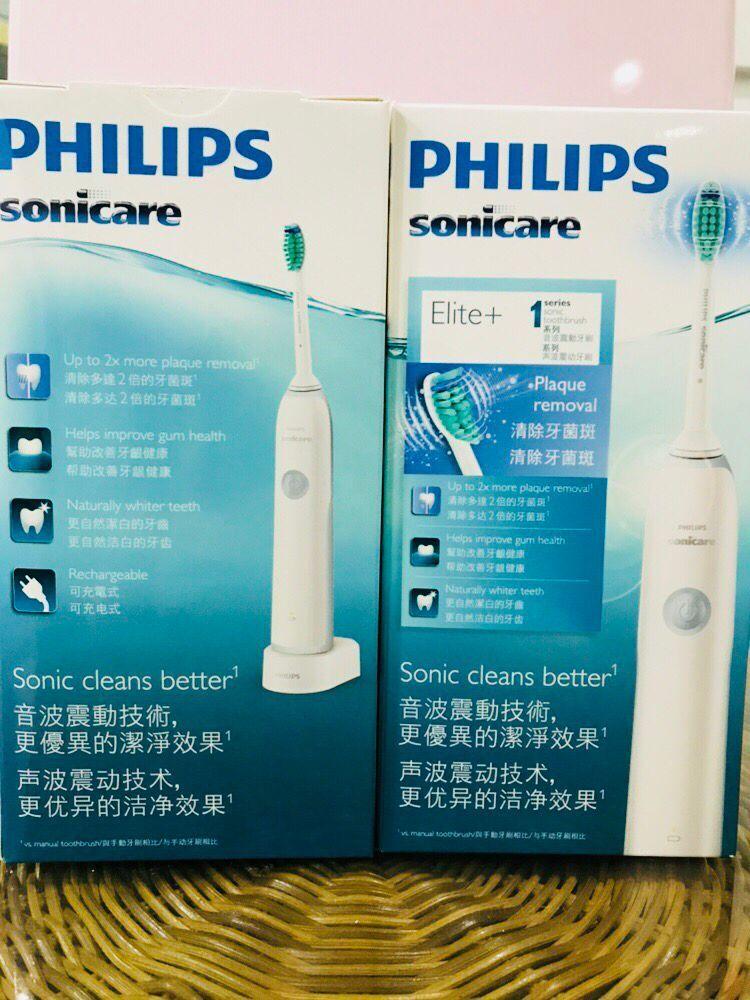 飞利浦电动牙刷HX3216成人充电式家用便携声波震动牙刷国行全新限10000张券