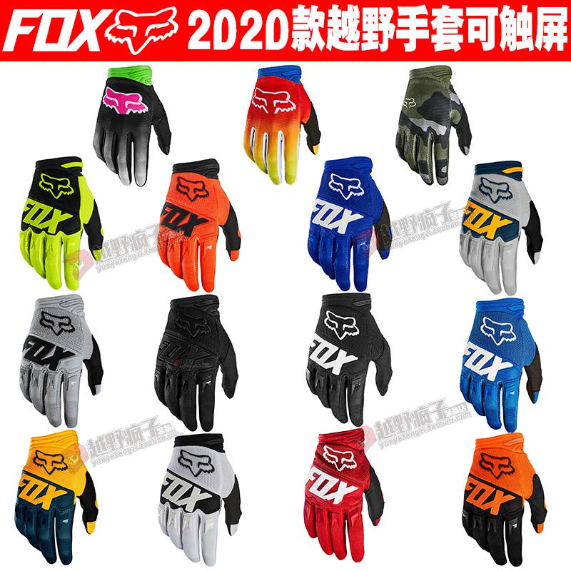 Перчатки мотоциклетные Артикул 580002093332