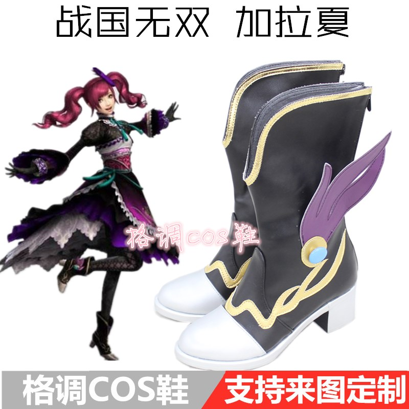 No.4 Luoli martial general Galaxia cos shoes Cosplay shoes in the Warring States Period
