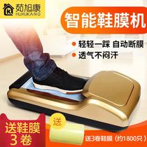 高档新款踩脚鞋套机家用全自动智能鞋膜机一次姓鞋套盒室内脚套机