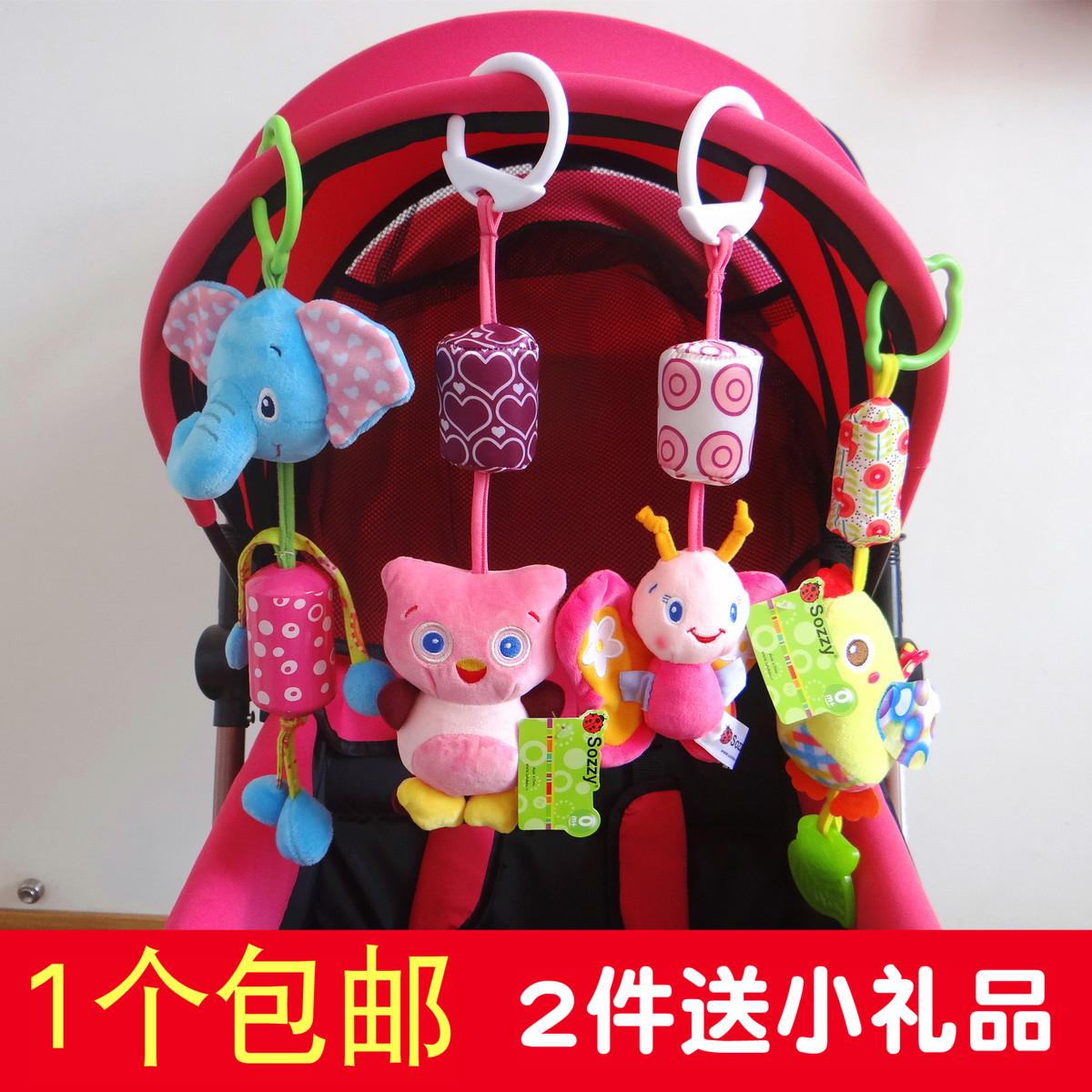 Прикроватные игрушки / Погремушки Артикул 522842852969