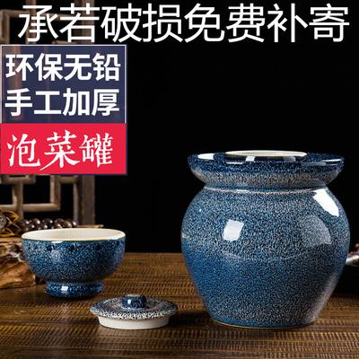 泡菜坛子陶瓷景德镇家用密封罐小号加厚四川酸菜坛土陶蓝色腌菜缸