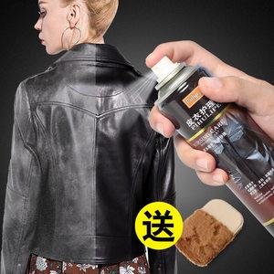 瑞亿皮衣护理液喷剂无色真皮夹克绵羊油黑色皮革清洁上光去污保养