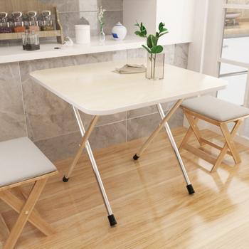 小户型简约吃饭桌家用简易折叠桌子