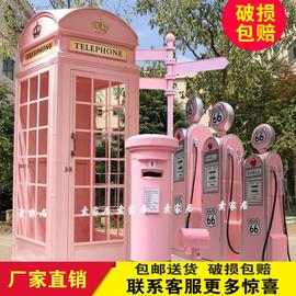 复古铁艺英伦电话亭模型摆件定制网红门橱窗装饰道具酒吧大储物柜