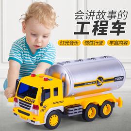 儿童音乐大号油罐车惯性模型宝宝男孩男童汽车工程车2-3-6岁玩具