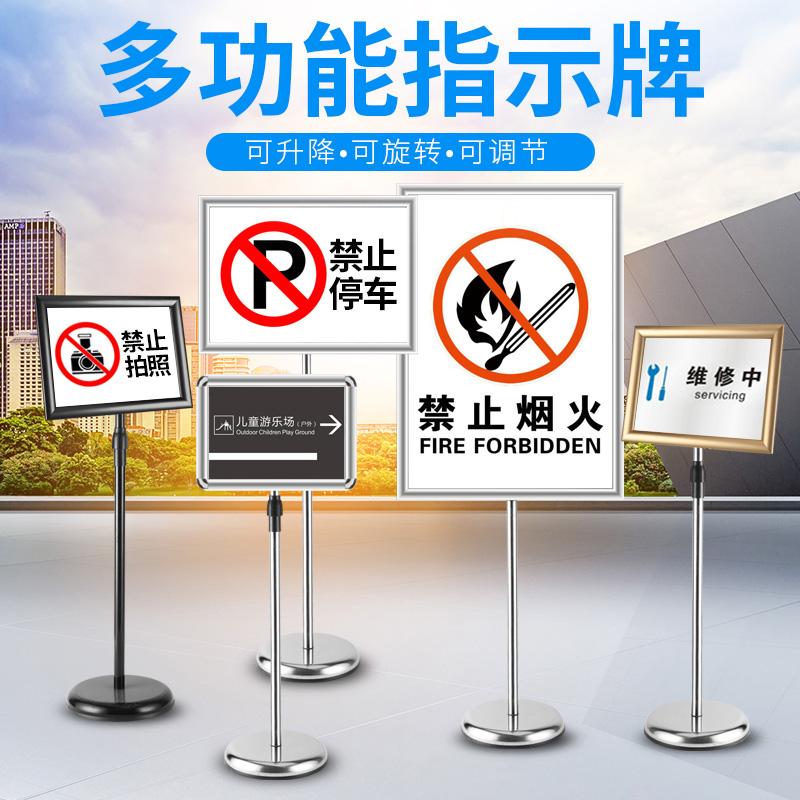 立式指示牌水牌广告告示牌不锈钢A4展示牌A3酒店向导牌落地展示牌