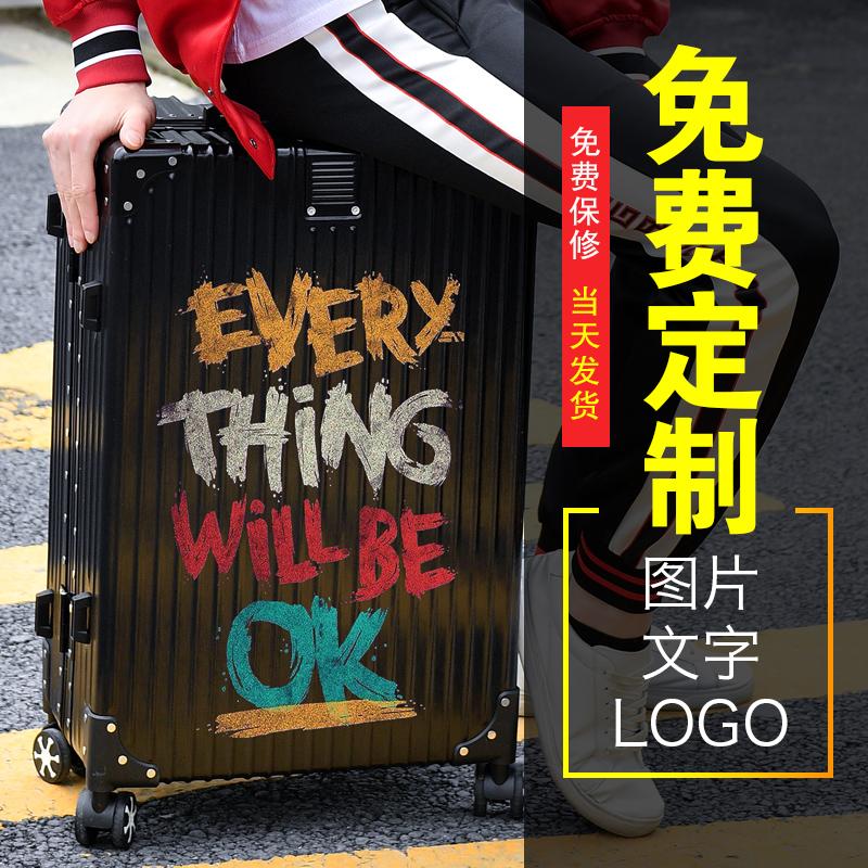 Luggage female custom logo design aluminum frame trolley case universal wheel 20 inch chassis male graffiti password box