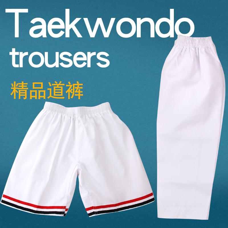 Брюки тхэквондо взрослые детские мыть хлопок полностью хлопок белый Обувь для начинающих Тренировочные шорты Летняя таэквондо Ношение футболки
