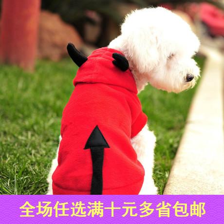 小恶魔变身装衣服 双层面料 质量优异 狗狗衣服宠物服装狗秋冬