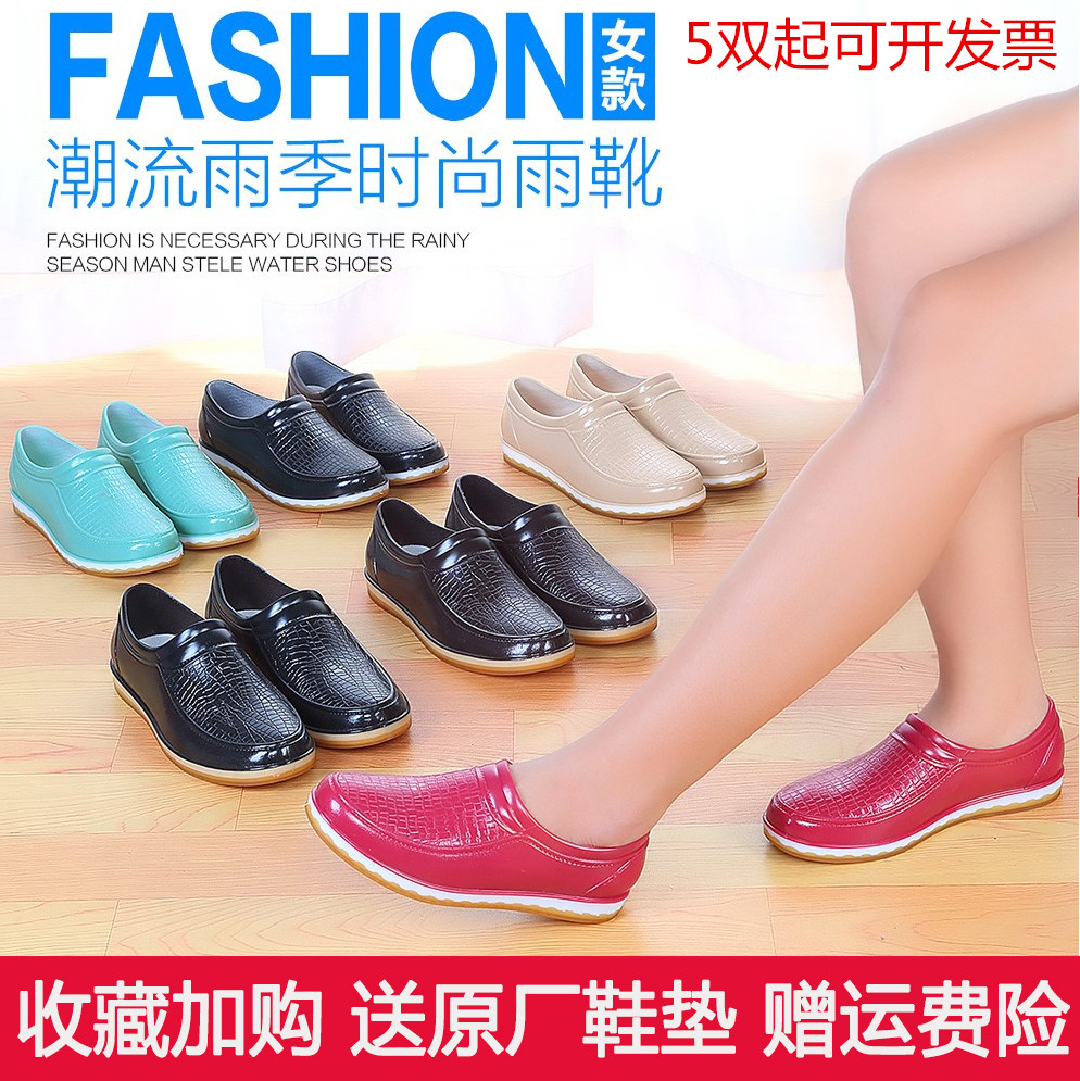 Spring and autumn shallow mouth middle-aged and elderly low top rain shoes womens kitchen short tube waterproof and antiskid rubber shoes mens Yuanbao work shoes
