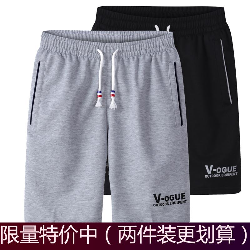 夏季男式�\�佣萄�夏天男休�e男士五分�男沙�┭�中�潮��松大�a潮