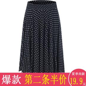 夏季中老年半身裙子碎花短裙中年妈妈大摆中裙冰丝广场舞裙太阳裙