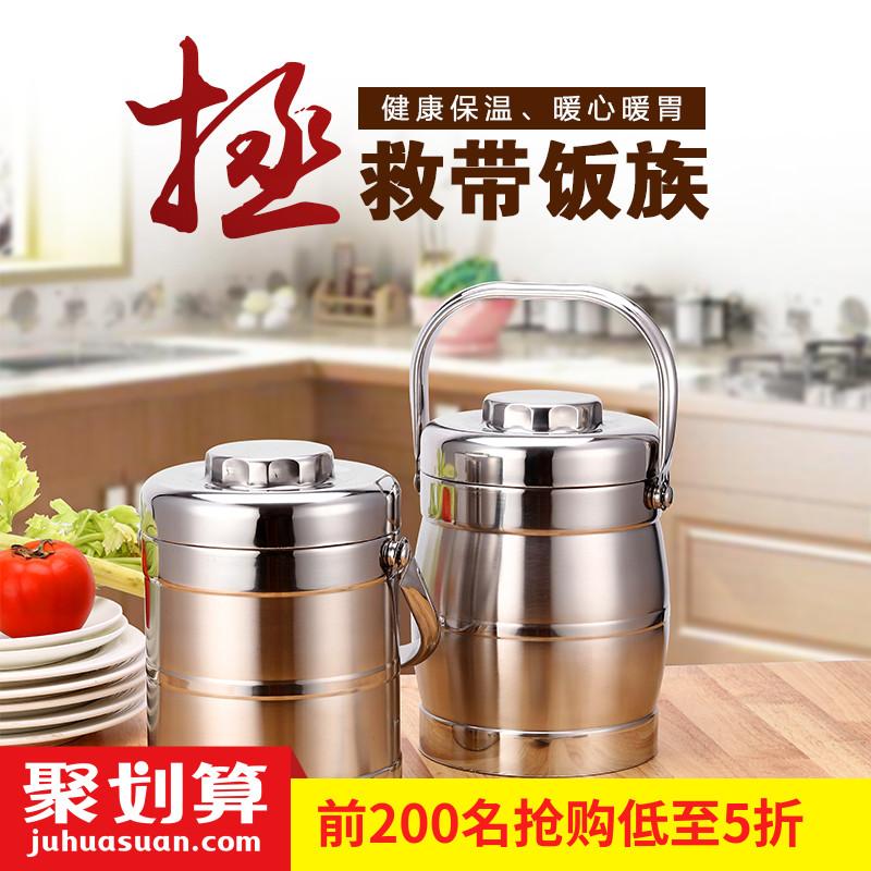 成人超长大容量手提保温饭盒长时间加厚保暖保温桶1人不锈钢3层
