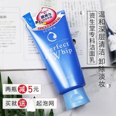 日本资生堂洗面奶女男 洗颜专科泡沫洁面乳学生 补水保湿深层清洁