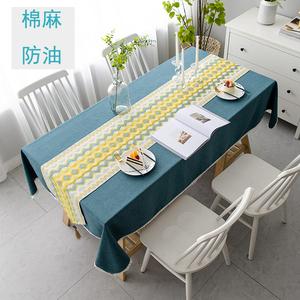 北欧棉麻桌布防水防油免洗现代简约餐桌茶几布轻奢复古长方形桌垫