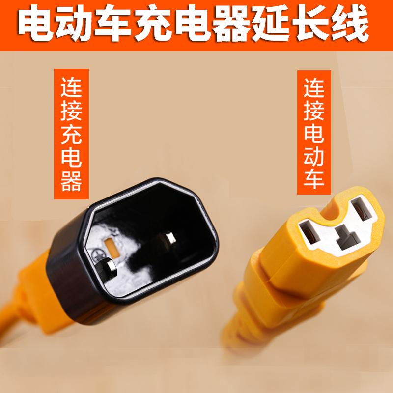 Общий электрический аккумуляторная батарея автомобильное зарядное устройство техника продление линии на открытом воздухе экспорт интерполяция питания шаг мотоцикл зарядка продление линии