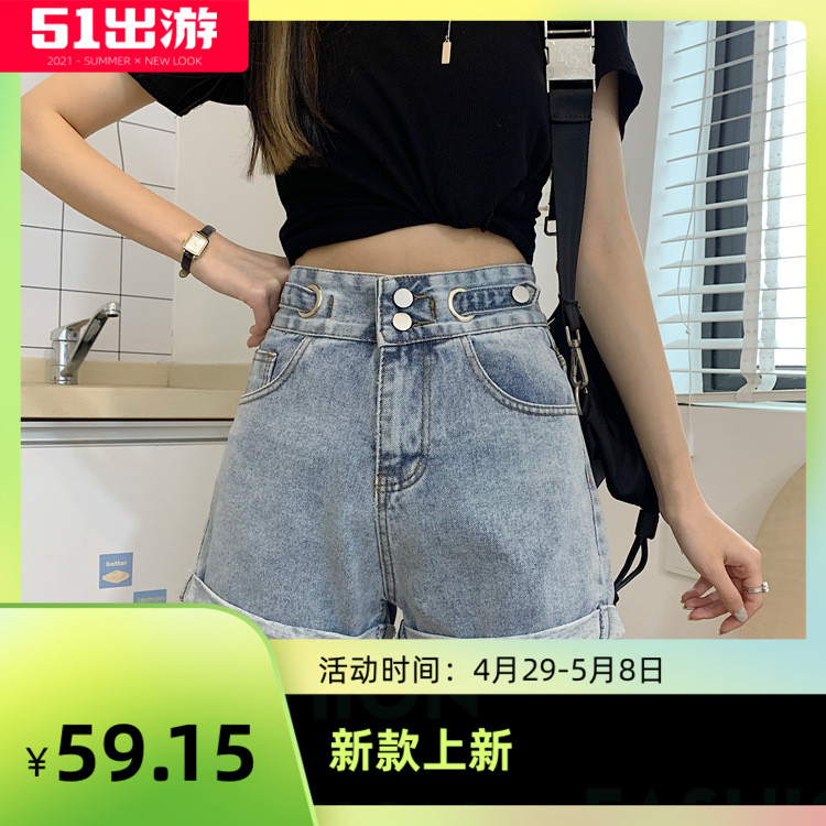 High waisted denim shorts womens fashion 2021 spring and summer new flannel wide leg pants thin Korean version mail NEW