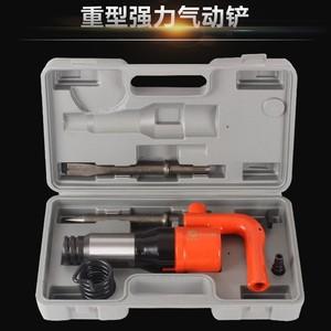 广一C4风铲C6气铲/风镐/风锤/气镐/气锤铸件清砂毛刺气动工具