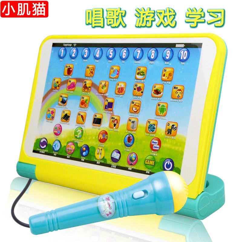 小肌猫儿童游戏益智玩具平板电脑可充电宝宝学习早教点读机03-6岁