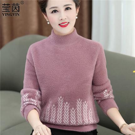 妈妈毛衣女2020新款秋冬装加厚水貂绒上衣50岁中老年女保暖打底衫