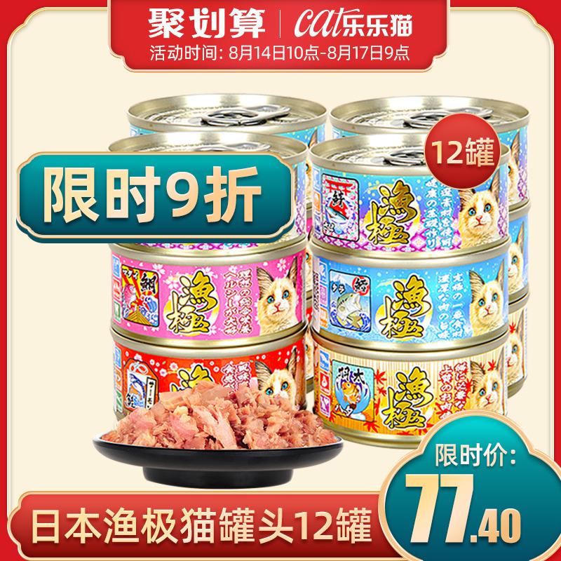 Консервированная еда для кошек Артикул 521583939966