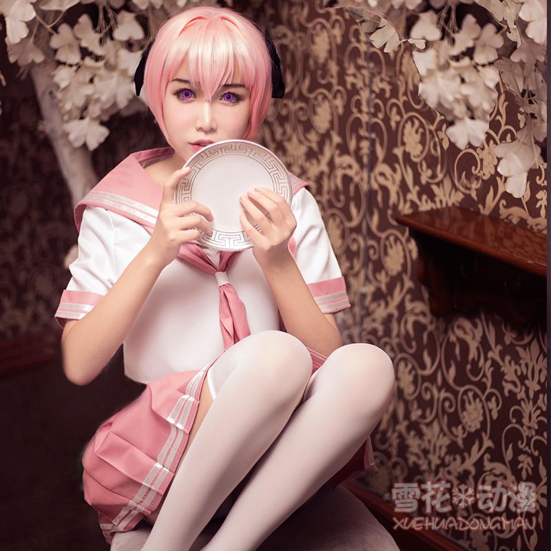 FGO 阿斯托尔福 阿福 cos水手服 jk女装 cosplay服装 FATE
