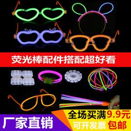儿童一次性夜光眼镜手镯发卡灯笼配件不含荧光棒演唱会道具定制图片