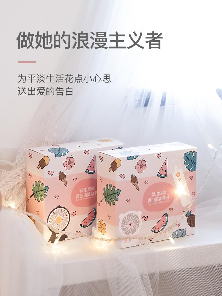 520情人节礼物生日闺蜜5.20实用(用5元券)