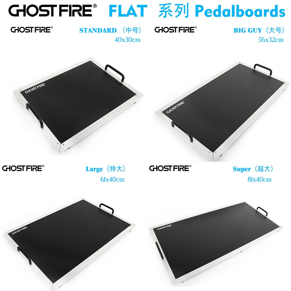 Ghost Fire FLAT серия эффект устройство доска / отдельный кадр доска / с ручкой