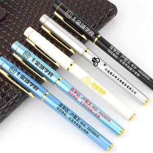 公司广告笔定制Logo可订做商务水笔礼品笔定做签字笔印刷刻字批发 商务中性笔定制展会用笔 礼盒签字笔0.5mm
